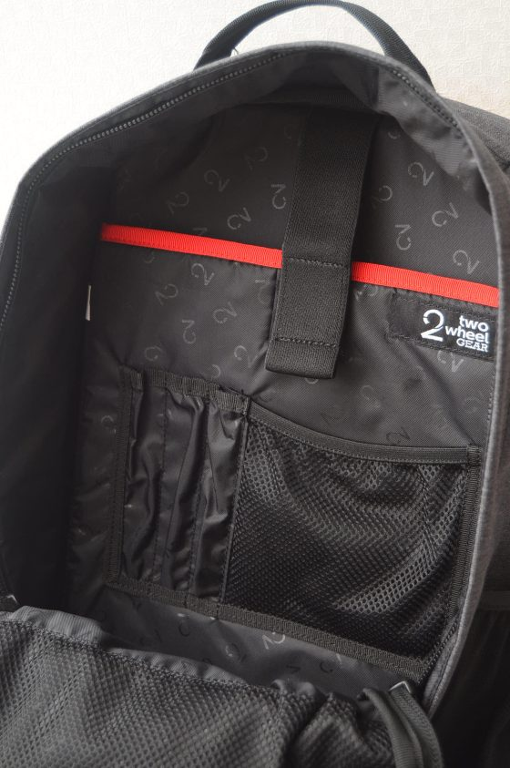 Pannier Backpack Laptop Velcro Closure